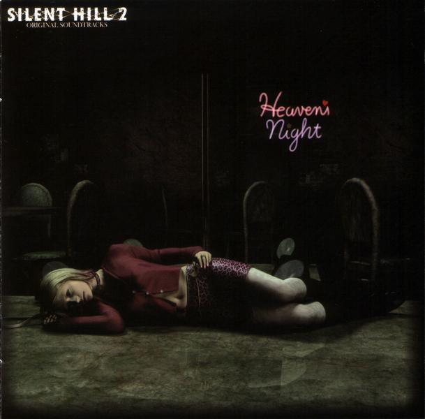 Silent Hill OST [1/3]: Original Soundtracks (2/6)