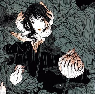 01-mag-front - Hellsing [Openings] [Endings] & [Ost] - Música [Descarga]