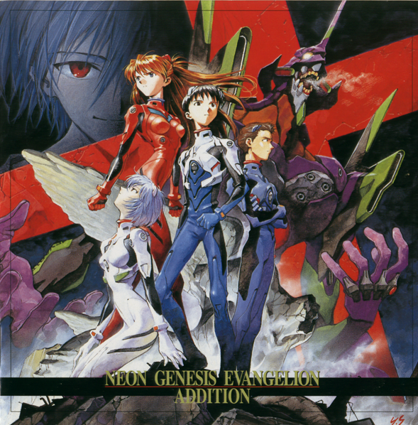 090. Neon Genesis Evangelion [1/3]: Original Soundtrack & S2 Works (4/6)