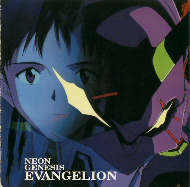 090. Neon Genesis Evangelion [1/3]: Original Soundtrack & S2 Works (1/6)