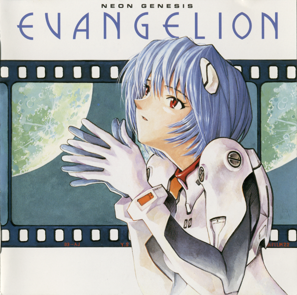 090. Neon Genesis Evangelion [1/3]: Original Soundtrack & S2 Works (2/6)