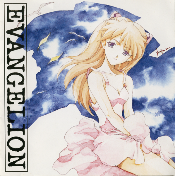 090. Neon Genesis Evangelion [1/3]: Original Soundtrack & S2 Works (3/6)