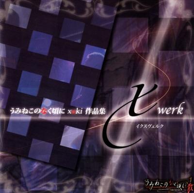 01-XAK-FRONT