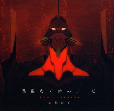 evangelion wallpapers