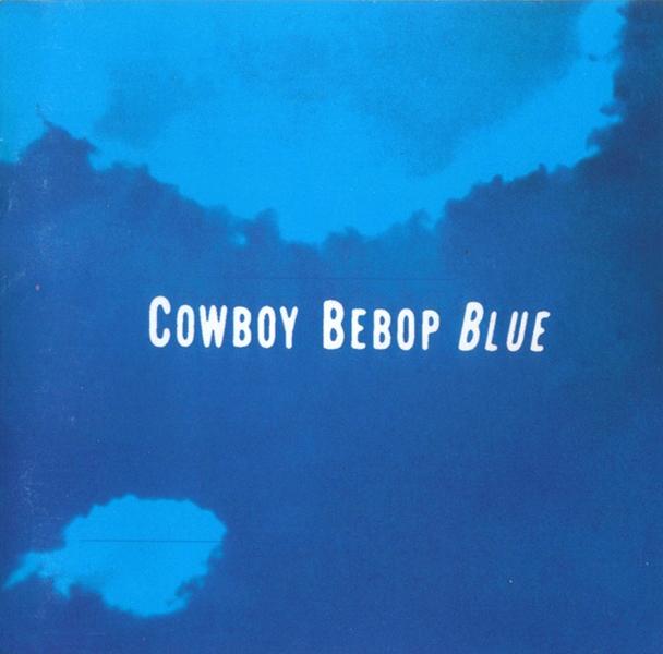 012. Cowboy Bebop OST (3/6)