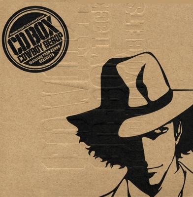 01-CBX-FRONT