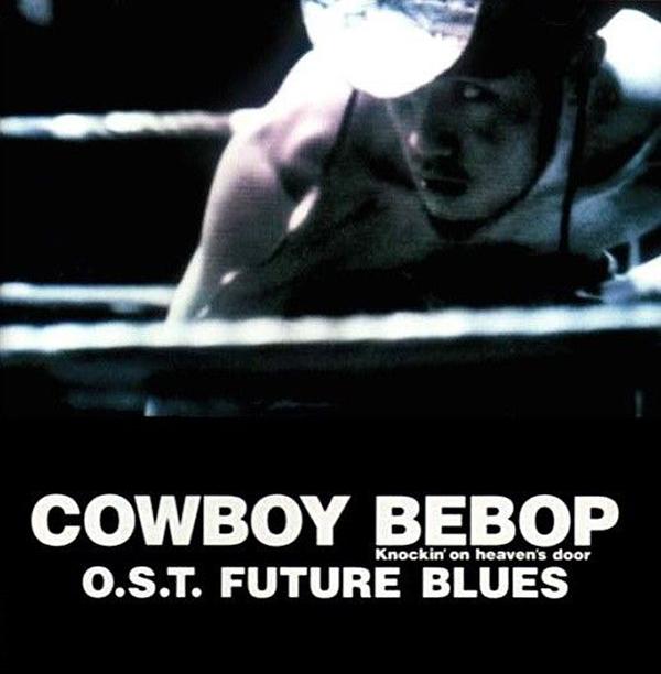 Cowboy Bebop OST (4/6)