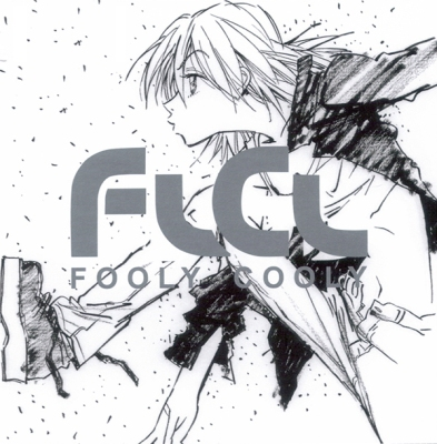 01-FCL1-FRONT