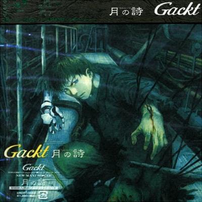 01-GKC-FRONT