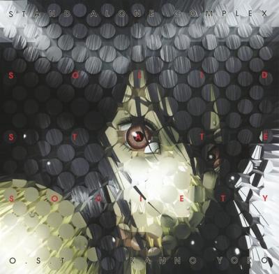 01-SAO-FRONT