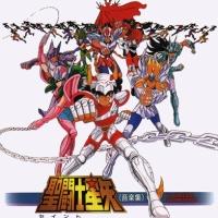 Saint Seiya OST