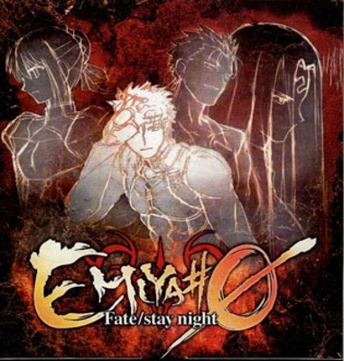 Fate/Extra Music Collection StrayWolfs NEST