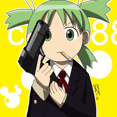 Yotsuba_gun