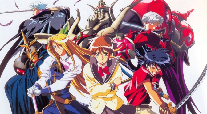 162. Vision of Escaflowne OST
