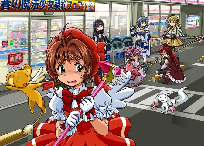 105. Sakura Cardcaptor OST