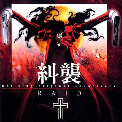 01-hel-front - Hellsing [Openings] [Endings] & [Ost] - Música [Descarga]