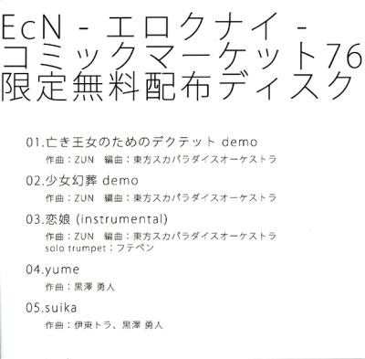 01-CM76-FRONT