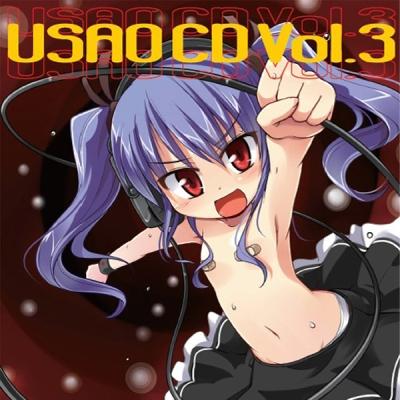 01-UV3-FRONT