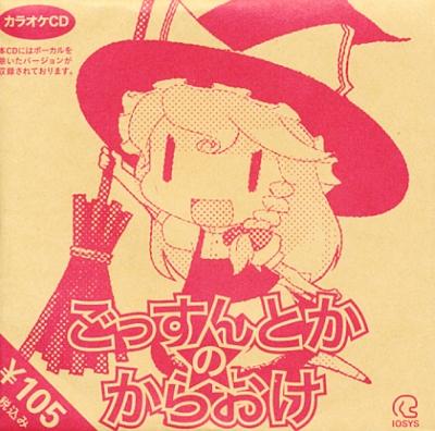 01--GTK-FRONT