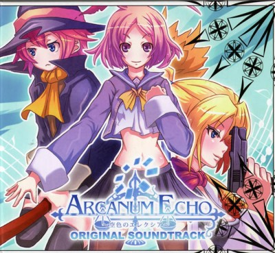 01-ARC-FRONT