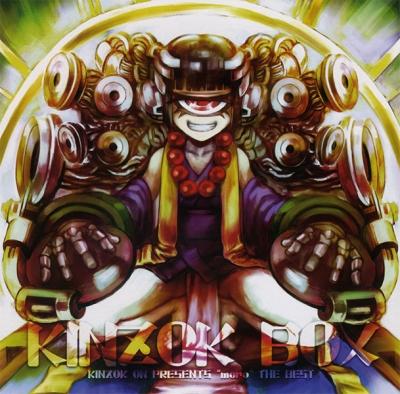 01-KZN-FRONT