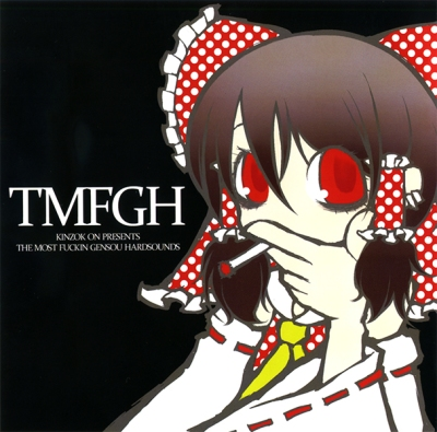 01-MFG-FRONT