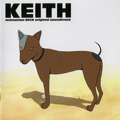 01-KEH-FRONT