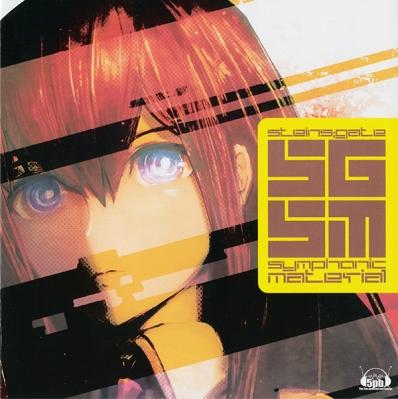 01-SYM-FRONT