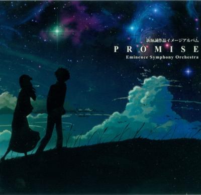01-PRM-FRONT