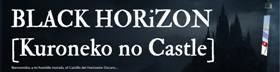MyBlackHorizon