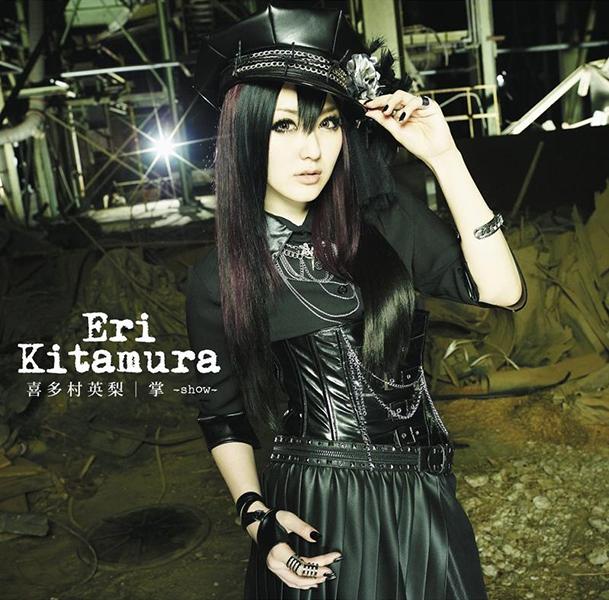 Sidonia No Kishi OST (3/3)