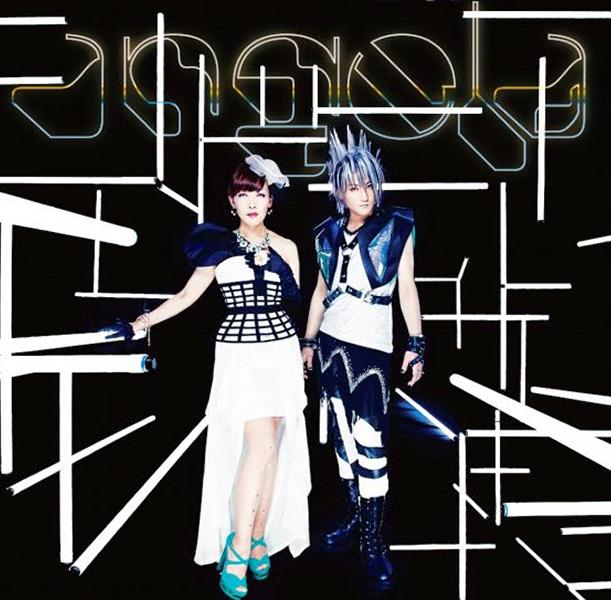 Sidonia No Kishi OST (2/3)