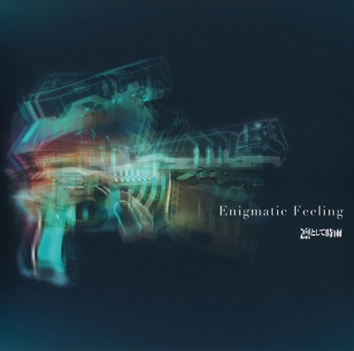 01-EGF-FRONT