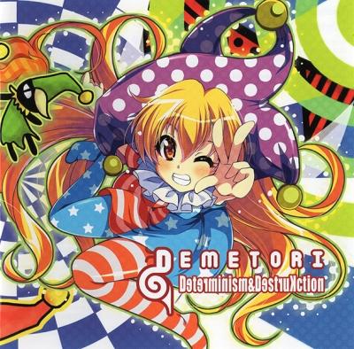 01-DDT-FRONT