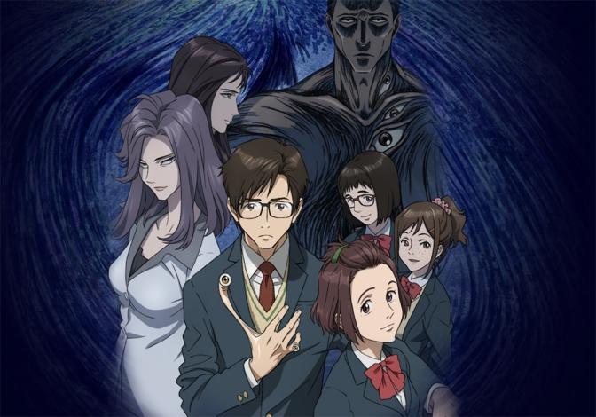 061. Kiseijuu Sei No Kakuritsu OST