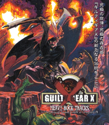 03-GAR-COVER03