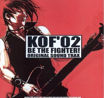 01-KOF02-FRONT