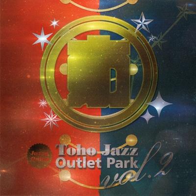 01-JP2-FRONT