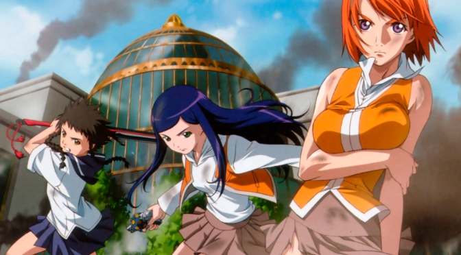 281. My Hime OST