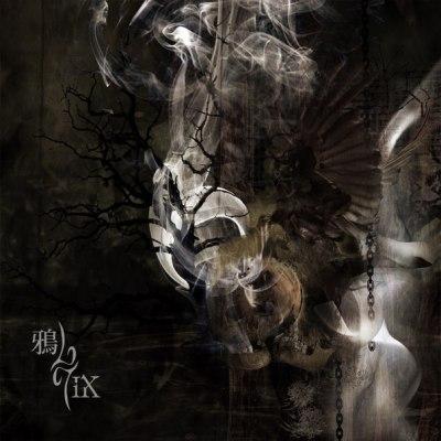 01-kix-front