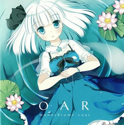 01-OAR-FRONT