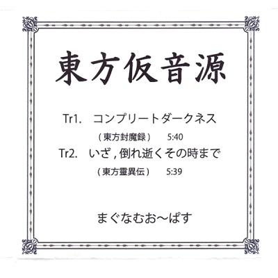 01-TKG-FRONT