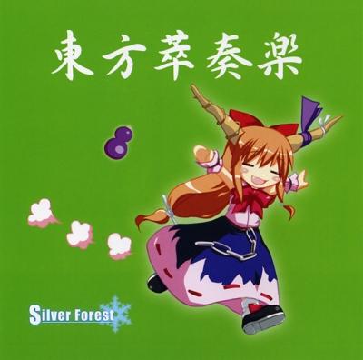 01-TSU-FRONT