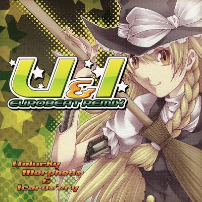 01-UIB-FRONT