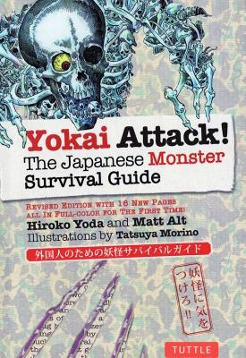 yokaiattack