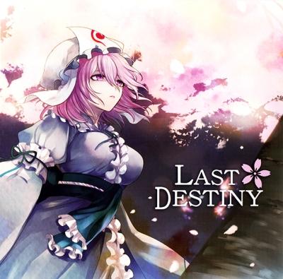 01-lsd-front