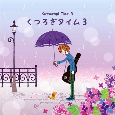 01-kt3-front