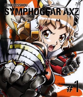 01-SZAX-FRONT